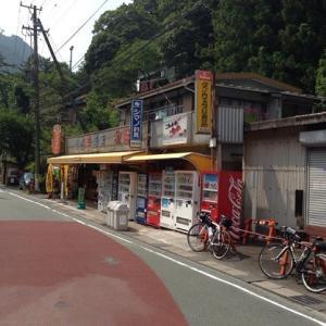佐久間町「渡辺商店」