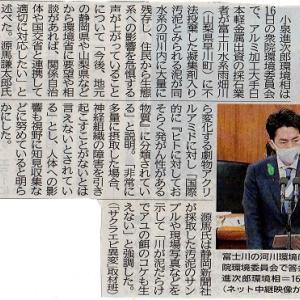 小泉大臣、お願いします