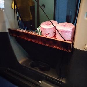 車内のプチ改造
