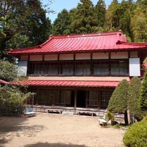 大尾山顕光寺