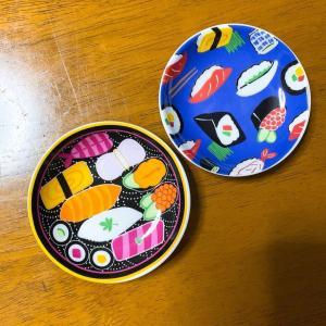 セリアで一目惚れ!かぼちゃ&お寿司柄小皿発見 売り切れ前にゲットしました!+アドベンチャーワールドのパンダ皿