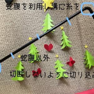 クリスマスモービルの作り方。ダイソーで色画用紙をゲット