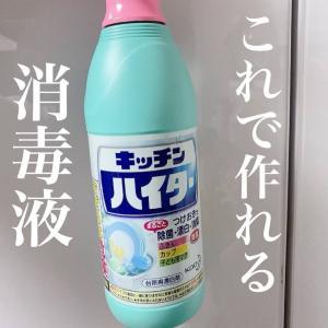 におい味がわからない。味覚嗅覚の喪失 新型コロナ感染の兆候か!?自宅療養も(大阪)
