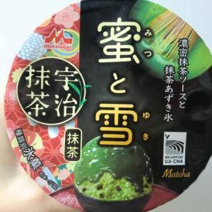 蜜と雪 宇治抹茶 森永より発売!抹茶好きにはたまらなく美味しい!暑い中たべると格別かき氷