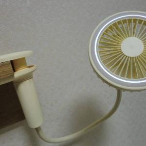 手放せない!今年の夏に買って大活躍!ハンズフリー扇風機 LEDライト、クリップ付き