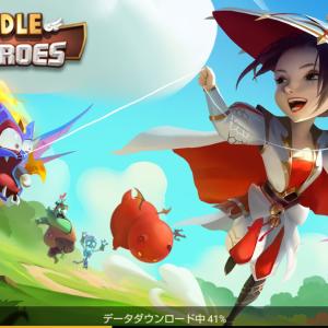 IDLE HEROES / アイデルヒーローズ プレイ