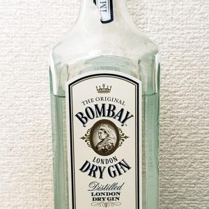 BOMBAY LONDON DRY GIN ボンベイ ロンドン ドライ ジン
