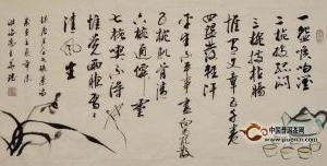 盧仝の茶詩