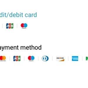 AliExpress(アリエクスプレス)でJCBカードが使用可能になった模様 LINEPayカードも使える!