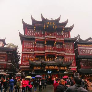 6泊7日上海旅行記【2ー2】 豫園に行ってきた! 上海の燕雲楼で北京ダック!