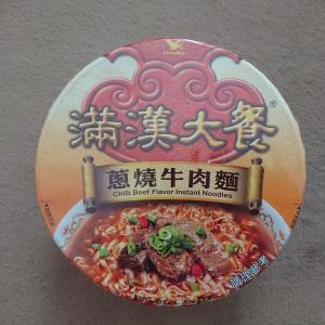 肉製品の日本国内への持ち込みについて 台湾のカップラーメンと缶詰で検証! 検疫カウンターでのできごと