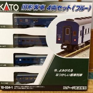 旧客車両の増強 KATO 旧客セット導入