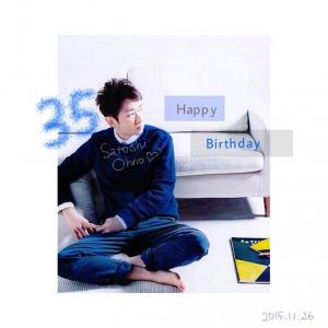 Happy Birthday Satoshi Ohno