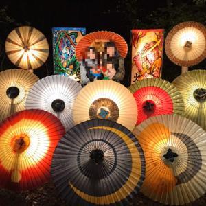 傘のライトアップイベント大山の大献灯 大山開山1300年祭