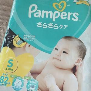 新生児のオムツどれくらいまではける?Sサイズに変更するタイミング