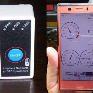 水温計代わりにODB2スキャンツールで水温をモニタリングしてみた