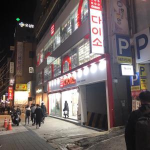 またまた釜山へ4