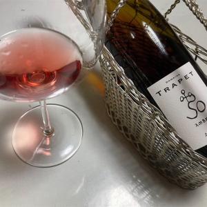 Ambre Rouge 2019(Trapet Alsace)