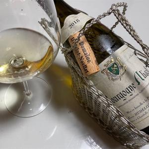 Bourgogne Aligote 2018(