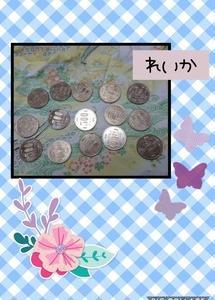 コツコツ貯めてる500円玉貯金
