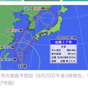20190921徳島釣行