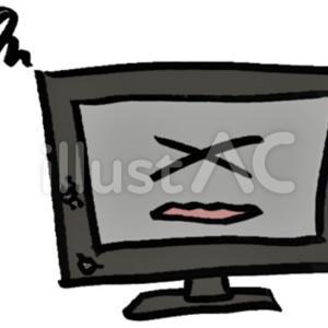 テレビのリモコンが効かない!...買い替え!?