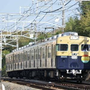 秋祭りだ山陽電車