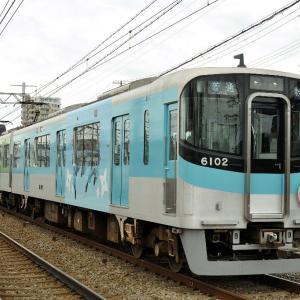 山陽電鉄復刻カラー車と、忍たまラッピング車
