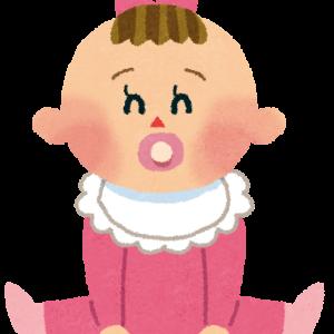 赤ちゃんのおしゃぶり・・・その付け方は止めて下さい
