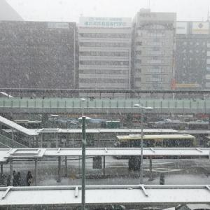 新横浜駅から見た光景