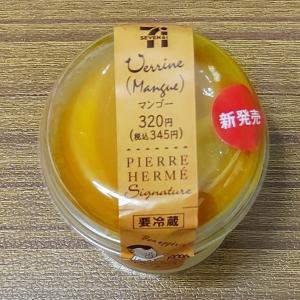 セブンイレブン「ピエール・エルメ シグネチャー カップケーキ マンゴー」を食べてみました!