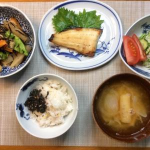 やっと「予約」完了( ´Д`)=3/食が増す「赤しそ味噌」