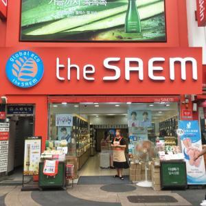 ザセム コンシーラーの店舗・売ってる場所はどこ?マツキヨや薬局など大阪や全国の取扱店