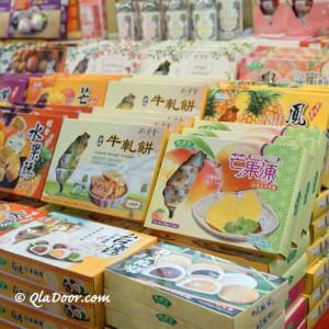 台湾のお土産42選!かわいい雑貨やお菓子&お茶・文房具など男性や女性向けのおすすめ