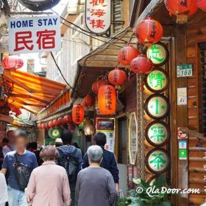 台湾の言語(中国語・華語・台湾語)の違い&挨拶言葉!旅行で英語は通じる?