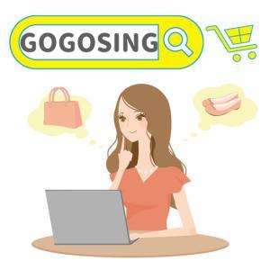 GOGOSING(ゴゴシング)通販の口コミ・評判・安全は?会員登録と無料クーポンの使い方