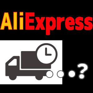 AliExpress(アリエクスプレス)が届かない・発送されない時、届くまでの日数と対処法