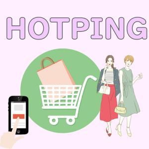 韓国通販HOTPING(ホッピング)の安全性や送料・発送・支払い方法!届かない場合や評判も