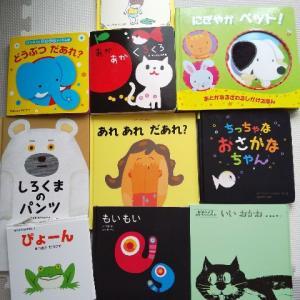 絵本と育児本についての私の考え方