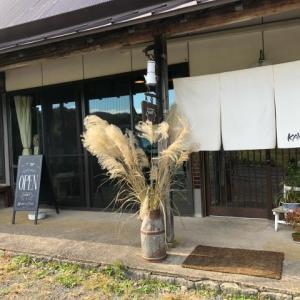 息子と離れて岡山県北へ女子旅へ♡大好きな友達と最高の時間✽