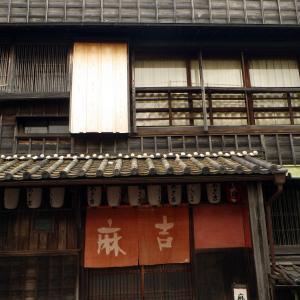 江戸時代にタイムスリップしたような旅館「麻吉」