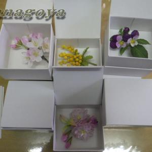 コサージュのケース製図と組み立て~菜の花も