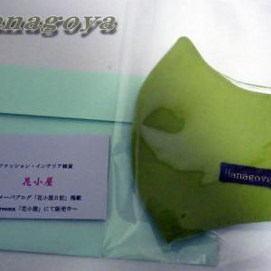 今日発送したマスクと再販マスクも出品
