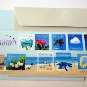 サマー切手と夏マスク