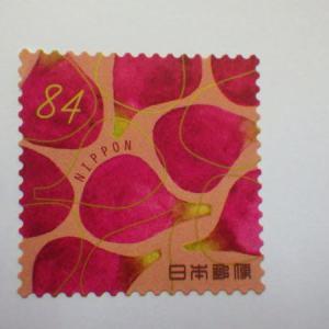 イチジクと柿の切手~マスク増産中~