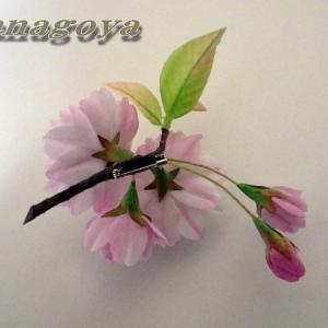八重桜「関山」のコサージュCreemaに出品~