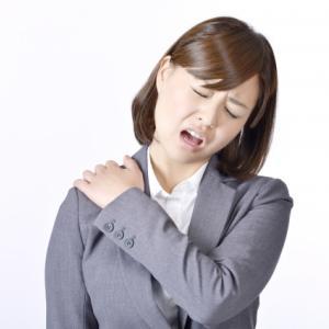 肩ガッチガチになっていませんか?肩こりが和らいでいく座っているときの姿勢の取り方