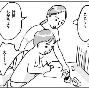子鉄マンガ【19】あやまれない大人