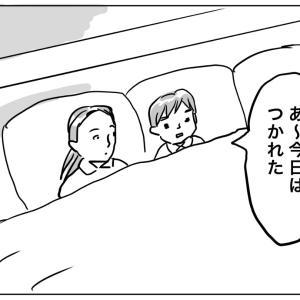 子鉄マンガ【20】秋ですね