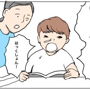 子鉄マンガ【36】炭酸は悪